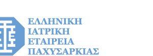 Ελληνική Ιατρική Εταιρεία Παχυσαρκίας
