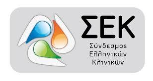 Σύνδεσμος Ελληνικών Κλινικών - iatro.gr