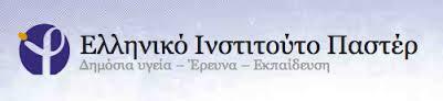 Όμιλος Φίλων του Ελληνικού Ινστιτούτου Παστέρ