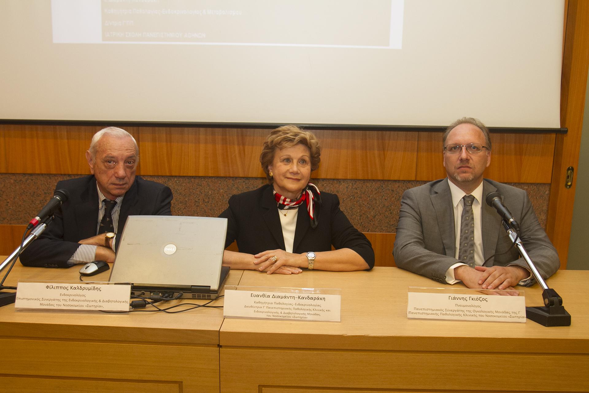 Έναρξη λειτουργίας του πρώτου Πολυδύναμου Ιατρείου Νευροενδοκρινών Όγκων στην Ελλάδα
