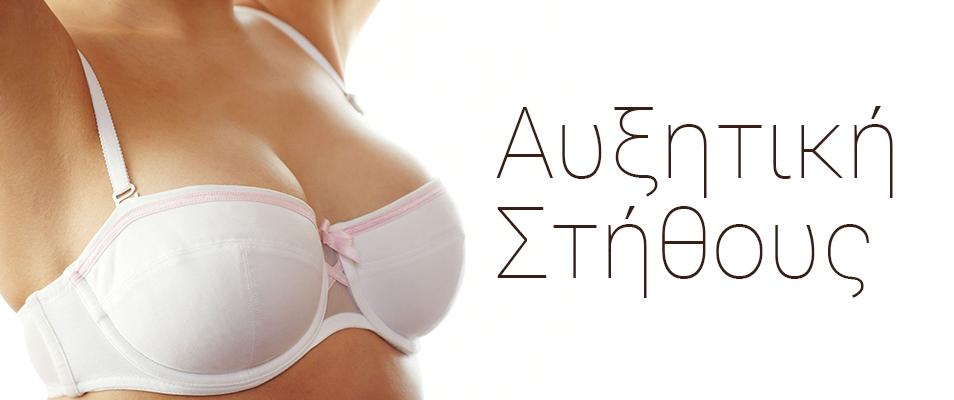 Μεγάλο στήθος στο ντους Χεντάι πορνό βίντεο δωρεάν